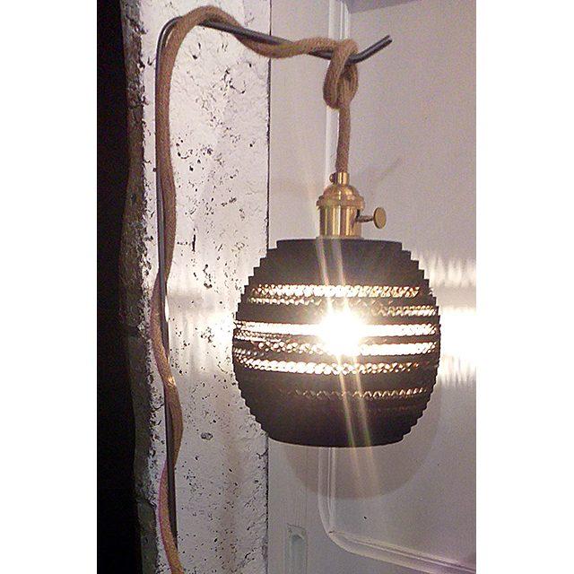 Lampe cocon noir